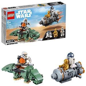 レゴ(LEGO) スター・ウォーズ 脱出ポッド vs.デューバック マイクロファイター 75228 ...