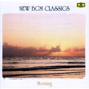 朝のクラシック~さわやかな目覚めのために 中古