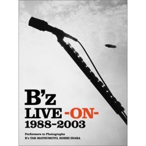 B'z LIVE - ON - 1988~2003 綺麗め 中古
