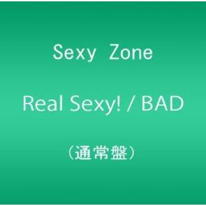 Real Sexy! / BAD BOYS (通常盤) 中古