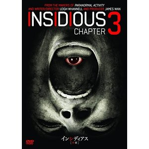 インシディアス 序章 (DVD)