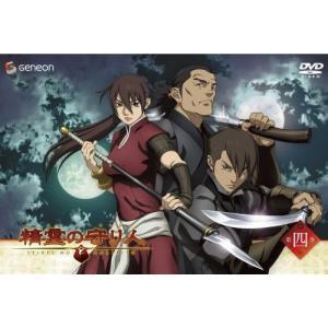 精霊の守り人 4 (DVD)