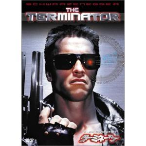 ターミネーター (DVD)