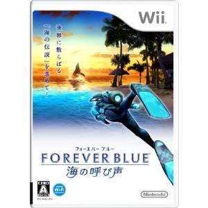 フォーエバーブルー海の呼び声 - Wii 綺麗め 中古