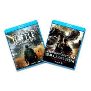 ブルーレイ2枚パック 世界侵略:ロサンゼルス決戦/ターミネーター4 (Blu-ray)