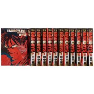 定本・BAD BOYS 全12巻 完結セット (ヤングキングコミックス) 綺麗め 中古 古本