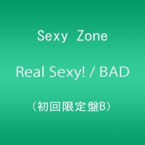 Real Sexy! / BAD BOYS (初回限定盤B)