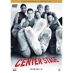 センターステージ (DVD)