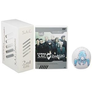 攻殻機動隊 S.A.C. 2nd GIG 06 (DVD) 綺麗 中古