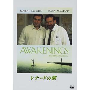 レナードの朝 (DVD) 綺麗 中古