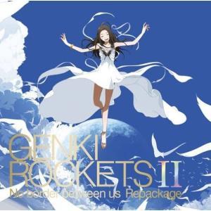 Genki Rockets II-No border bet...