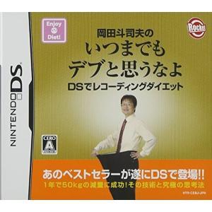 [新品 テレビゲーム ソフト 本体 付属品] 激安商品からレアものまで多数販売中  ・PS2、PS3...