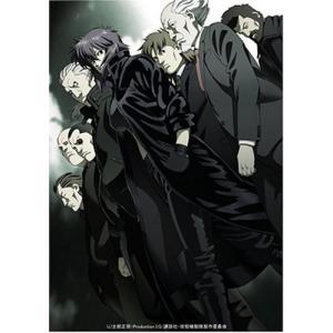 攻殻機動隊 S.A.C. 2nd GIG DVD-BOX (初回限定生産) 綺麗 中古