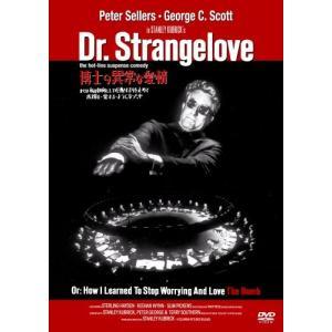 博士の異常な愛情(1枚組) (DVD)