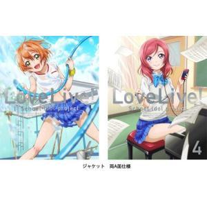 ラブライブ! (Love Live! School Idol Project)  4 (初回限定版)...