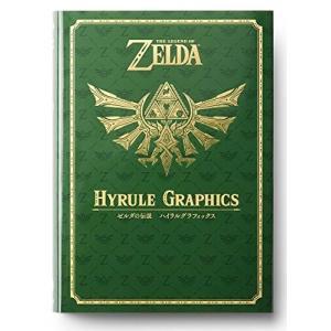 ゼルダの伝説 THE LEGEND OF  ZELDA HYRULE GRAPHICS ゼルダの伝説...