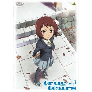 true tears vol.3 (DVD) 中古