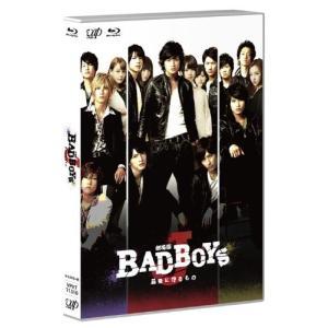 劇場版「BAD BOYS J -最後に守るもの-」BD通常版 (Blu-ray) 綺麗 中古