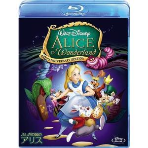 [新品 DVD ブルーレイ] 激安商品からレアものまで多数販売中  ・アニメ、子供向けアニメ、映画、...