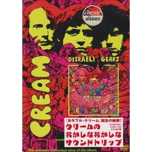 クラシック・アルバムス/クリーム:カラフル・クリーム (DVD)