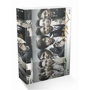 ホカベン DVD-BOX 綺麗 中古