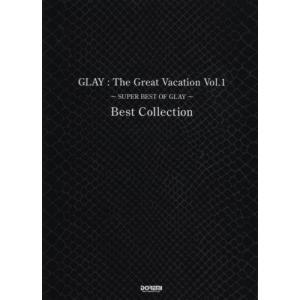 バンドスコア GLAY/The Great Vacation Vol.1~SUPER BEST OF GLAY~ 綺麗め 中古