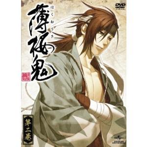 薄桜鬼 第二巻 (DVD) 中古