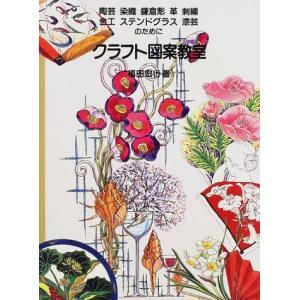 [中古 古本 古書 アートブックや芸術を学ぶ本 デザインの勉強] [絵の描き方や写真の撮り方等々、様...