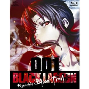 OVA BLACK LAGOON Roberta's Blood Trail Blu-ray001(...