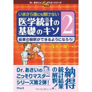 [中古 古本 医学 薬学 看護学 歯科学] お安いものから古いレアものまで多数販売中!  ・コンディ...