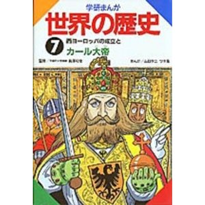 [中古 古本 古書 英語を勉強する為の本色々] 激安のものから昔懐かしいレアものまで多数販売中!  ...