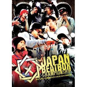 JAPAN BEATBOX CHAMPIONSHIP 2010 (DVD) 綺麗 中古