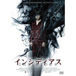 インシディアス (DVD) 綺麗 中古