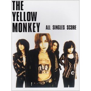 ギターソングブック THE YELLOW MONKEY (THE YELLOW MONKEY)/AL...