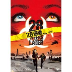 28週後...(特別編) (DVD)