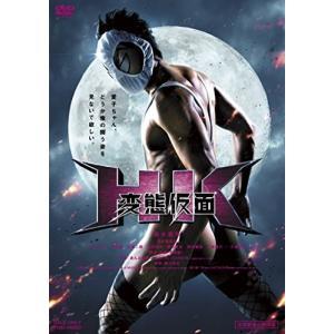 HK/変態仮面 (DVD)