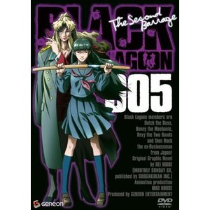 BLACK LAGOON The Second Barrage 005 (DVD) 中古