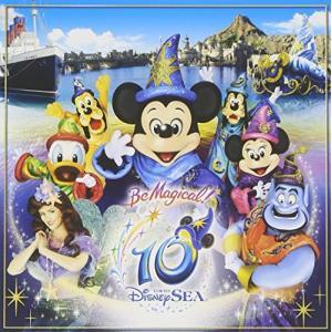 Tokyo DisneySEA?Be Magical! 綺麗 良い 中古