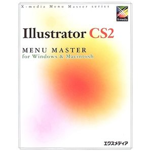 Illustrator CS2 for Windows & Macintosh MENU MASTE...