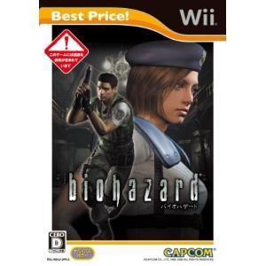 バイオハザード Best Price! - Wii