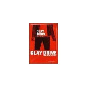 バンドスコア GLAY/DRIVE-GLAY complet...