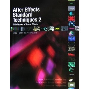 After Effects Standard Techniques(2)Title Works+Vi...