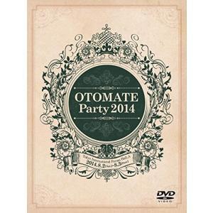 オトメイトパーティー 2014 (DVD) 綺麗 中古