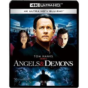天使と悪魔 4K ULTRA HD & ブルーレイセ...