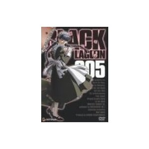 BLACK LAGOON 005 (DVD)