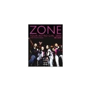 TOUR ASTRO GIRL 2003―ZONE写真集 綺麗め 中古