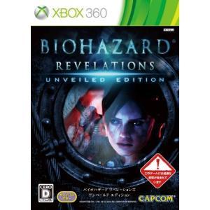 バイオハザード リベレーションズ アンベールド エディション - Xbox360 綺麗め 中古