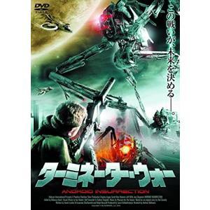 ターミネーター・ウォー LBX-626 (DVD)