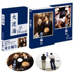 舟を編む 豪華版(2枚組) (初回限定生産) (DVD) 綺麗 中古