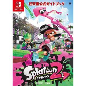 任天堂公式ガイドブック Splatoon2 NINTENDO SWITCH